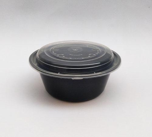 RO-40 (1200 Ml) Black Container